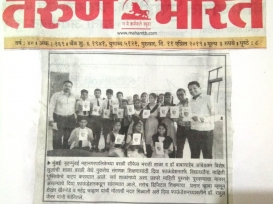 Mumbai Newspaper Entry April 2019